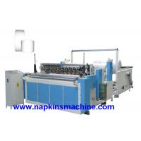 Buy cheap High Speed Tissue Jumbo Roll Slitting Machine / Paper Slitter Rewinder Machine from wholesalers