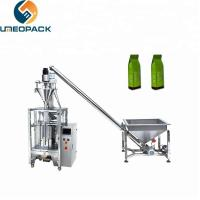 Buy cheap UMEOPACK  after-sales services provided automatic 1kg automatic small sachets stand up bag coffee powder packing machine price from wholesalers