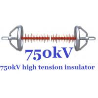 Buy cheap 750kv Composite High Tension Insulators , EHV Overhead Line Insulators from Wholesalers