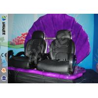 Buy cheap Entertainment Motion Leather Theater Chairs For Big XD Theater With Eletronic from wholesalers