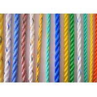 China home use plastic PP clothesline code from 4mm-10mm on sale