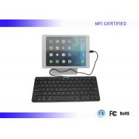 Buy cheap Student iPad Wired Keyboard for iPad Mini / Air Lightning Connector from wholesalers