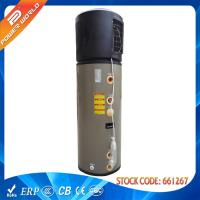 Buy cheap Panasonic Rotary Outdoor Compressor Heat Pump Unitary Plastic Mold from wholesalers