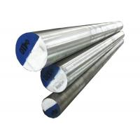 Buy cheap Low Roughness Alloy Steel Round Bar , Carbon Steel Bar ASTM 5130 / EN 28Cr4 1.7030 from wholesalers