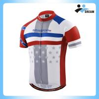 Buy cheap Custom dry fit  breathable china cycling team jersey,cycling clothing wear for wholesale from wholesalers