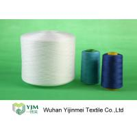 Buy cheap 40/3 Knotless Polyester Knitting Yarn with 100% Polyester Staple Fiber Material from wholesalers
