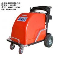 Buy cheap mobile car wash machine from wholesalers