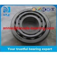 Buy cheap KOYO Cheap Price TRA0607 Conical Roller Bearing TRA0607RYR TRA0607 RYR Tapered Roller Bearing from wholesalers