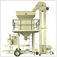Buy cheap China good quality factory price 0.5-50kg wheat packaging machines from wholesalers