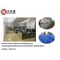 Buy cheap Amino Silane Coupling Agent N - 2 - ( Aminoethyl ) - 3 - Aminopropyltrimethoxysilane product