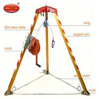 Buy cheap Firefighting rescue tools rescue tripod product