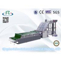 Buy cheap Carton Box Automatic Flute Corrugated   Cold Laminating Machine product