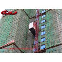 Buy cheap 2000kg Capacity Double Cage Construction Hoist For Lifting Passenger And Materials from Wholesalers