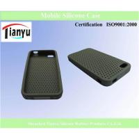Buy cheap Silicone case for iPhone 4G from wholesalers
