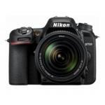Buy cheap Nikon - D7500 DSLR Camera with AF-S DX NIKKOR 18-140mm f/3.5-5.6G ED VR lens from wholesalers