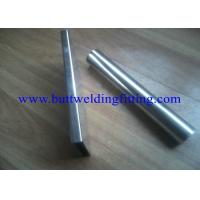 Buy cheap ABS, DNV, LR, BV, GL, ASME Seamless Stainless Steel Tubing 1/8 inch to 24 inch from wholesalers