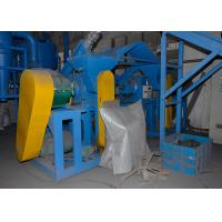 Buy cheap CQJ-320 Rubber Chip Grinder tire crusher recycling plant for sale from wholesalers