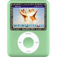 Buy cheap Digital Quran Player with camera from wholesalers