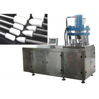 Buy cheap 11kw Stamp Press Machine 2400mm*850mm*2100mm 5-7 Molds/Min High Speed from wholesalers