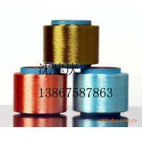 Buy cheap 100%Polyester yarn dope dyed colors FDY300D/96F from wholesalers