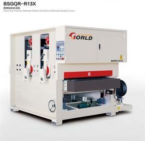 Buy cheap Two-Head Heavy Duty Calibrating Sander, BSGQR-R13X product
