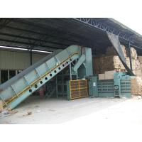 Buy cheap waste paper baler machine for paper recycling HFA13-20 from wholesalers
