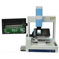 Buy cheap 5D Custom Microscope 15 X-250 X Automatic Program Moving NC-5D , Built - In Camera from wholesalers