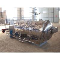Buy cheap Horizontal steam retort for good industry with good quality from wholesalers