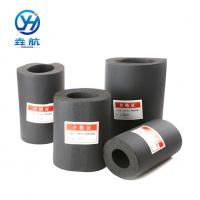 Buy cheap High Quality Pipe Insulation Rubber Foam|Insulation Rubber Foam Suppier|Well Sold Insulation Rubber Foam from wholesalers