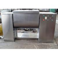 Buy cheap CH 300 No Dust / Closed Ribbon Blender Machine Trough Type For WDG Mixer from wholesalers