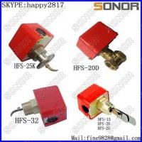 Buy cheap HFS-25S (Paddle Flow Switch) from wholesalers