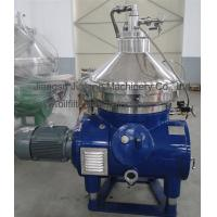Buy cheap High Speed Disc Oil Separator / Centrifuge Separator For Vegetable Oils And Fats Refining from wholesalers