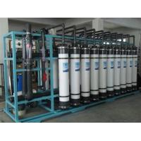 Buy cheap Reverse Osmosis Seawater Desalination Plant for Impurities , Ions , Organics Removing from wholesalers