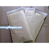 Buy cheap brown kraft bubble envelope from wholesalers