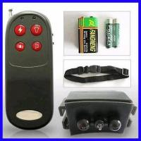 Buy cheap Remote Pager Collar (WT708) from wholesalers