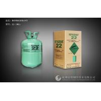 Buy cheap Colorless 99.8% Hydrocarbon Derivatives from wholesalers
