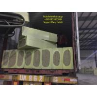 Buy cheap Rockwool fire resistant insulation board at lowes made in China from wholesalers