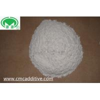 Buy cheap White Powder CMC Food Additive Stabilizer And Thickener For Bread / Cake from wholesalers