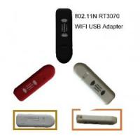 Buy cheap High power 802.11n gaming wireless 150mbps adapter LAN Card drivers for pcs from wholesalers