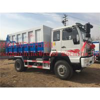 Buy cheap Recycling 4x2 Garbage Compactor Truck With 20 Mpa Hydraulic System from wholesalers