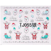Buy cheap Fashion Design Accessories 3D Nail Stickers Manicure Decoration Sticker from wholesalers