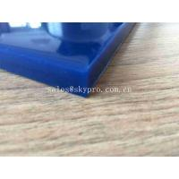 Buy cheap High Temperature Skirt Board Rubber , Durable Classical SBR Skirt Rubber Sheets product