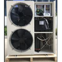 Buy cheap MD50D Air Source Heat Pump Water Heater R410a Refrigerant For Hot Water Floor Heaing And House Cooling from wholesalers