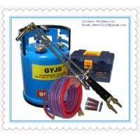 Buy cheap GY100 Non-pressure Oxy-0gasoline cutting machine from wholesalers