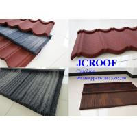 Buy cheap Decorative colorful Stone Coated Steel Shingles roof tile / shingle roofing tile from wholesalers