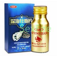 Buy cheap Herbal Enhancement Pills Natural Supplements For Male Enhancement from wholesalers