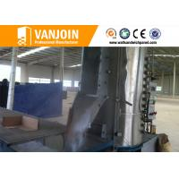 Buy cheap Professional Installation Team Wall Panel Making Machine Engineer Guidance from wholesalers