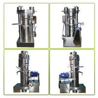 Buy cheap Safe Operation Cashew Nut Oil Extracting Machinery Cold / Hot Pressing from wholesalers
