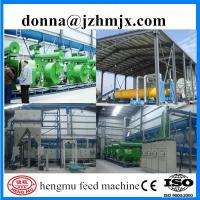 Buy cheap New condition less maintenance compressed wood pellets mill from wholesalers