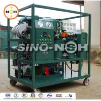Buy cheap Vacuum Drying of Transformer Oils, Used Transformer Oil Purification Machine, Transformer Oil Filtering Plant from wholesalers